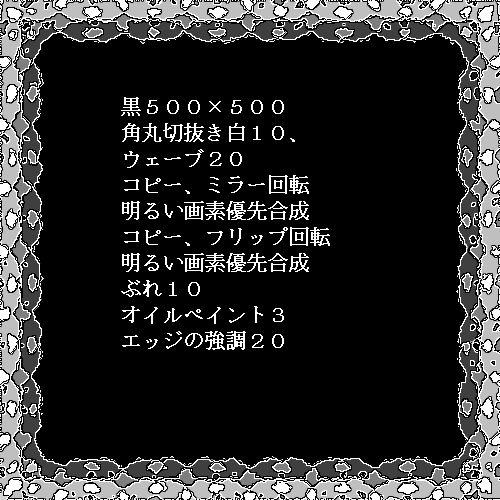 d0048312_21494976.jpg