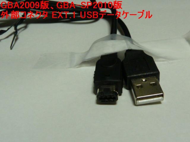 b0030122_16234649.jpg