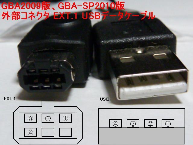 b0030122_16235414.jpg