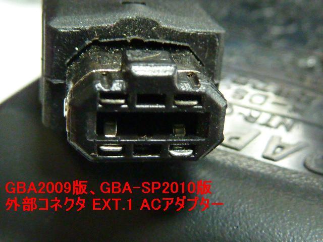 b0030122_16244872.jpg