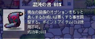 e0008022_21381383.jpg