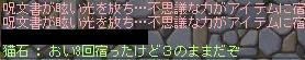 e0008022_214333.jpg