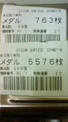 f0065228_12172681.jpg