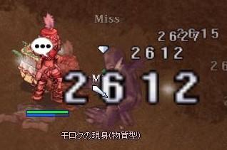 f0201030_20213918.jpg
