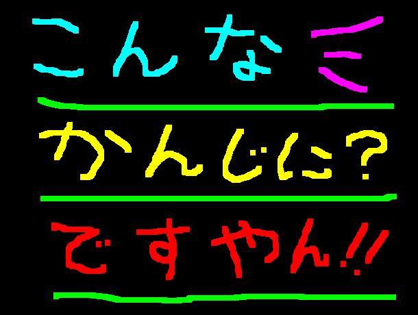 f0056935_2016456.jpg