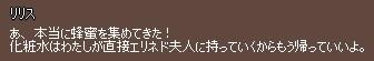 f0191443_2121932.jpg