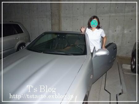 c0157047_10463947.jpg
