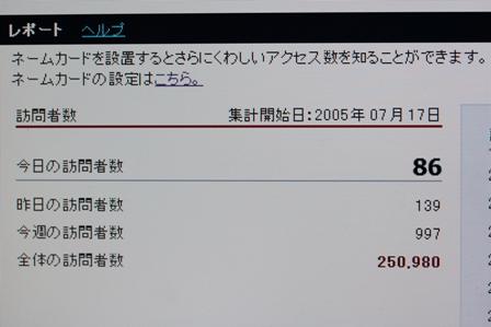 e0028650_21272519.jpg