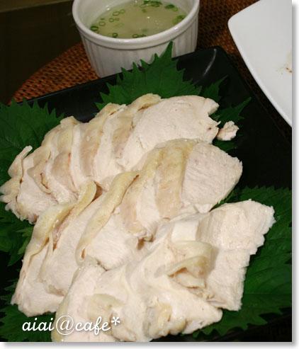 大葉茹で鶏&お知らせ_a0056451_19274562.jpg
