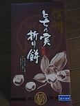 b0113959_17195144.jpg