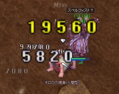 f0091459_2374521.jpg