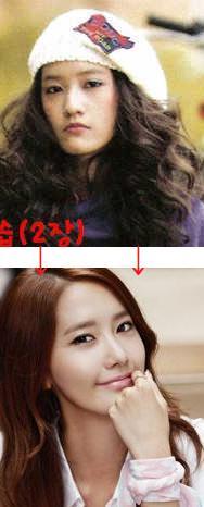 少女時代ユナ 顎が変わった? すっぴん写真_f0158064_13425168.jpg