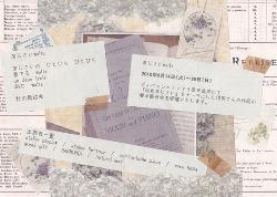 f0016868_19412292.jpg