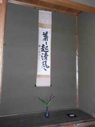 床飾り_c0154588_13183545.jpg