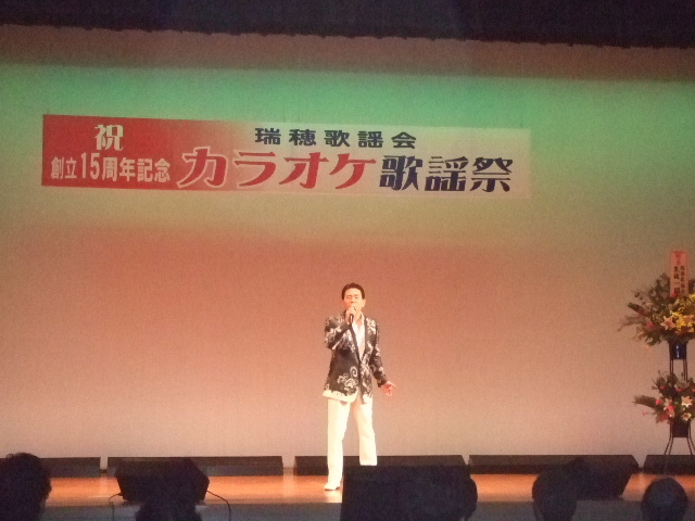 「盛春ライブ 」IN 戸塚and葛飾_e0119092_9223962.jpg