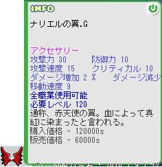 b0182599_10344243.jpg