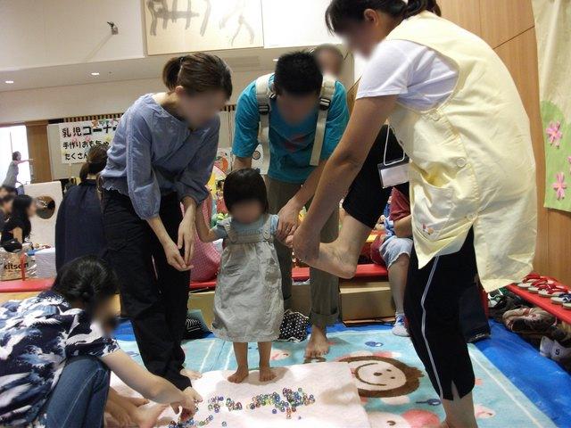 子育て広場 in にし_e0148419_17243041.jpg