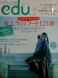 お知らせ_b0204930_20122236.jpg