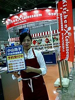 週末のお仕事風景_b0204930_2111992.jpg