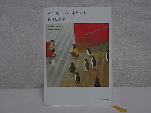 f0170239_16594395.jpg
