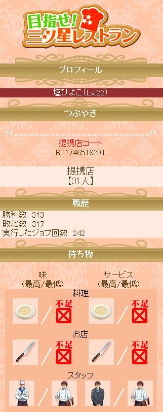 a0075841_1319281.jpg