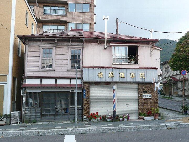 函館の佐藤理容院_c0112559_1414168.jpg