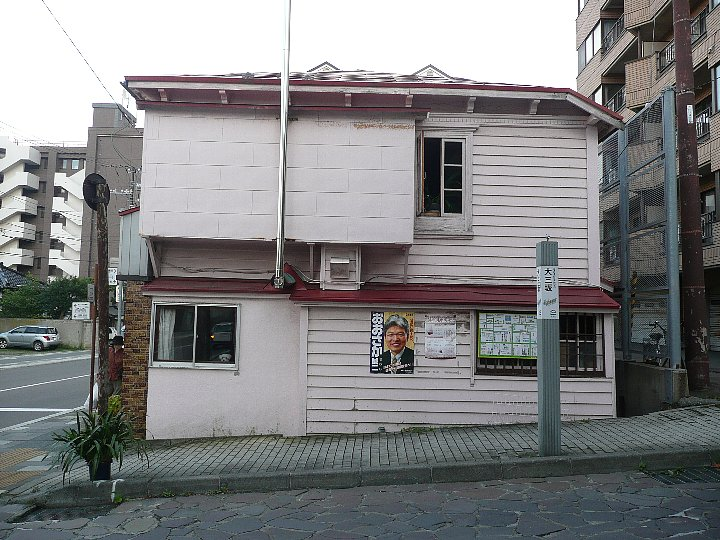 函館の佐藤理容院_c0112559_1415817.jpg