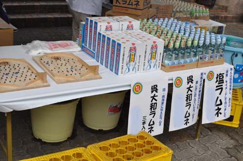 子供大喜び!!!_f0132963_14472190.jpg