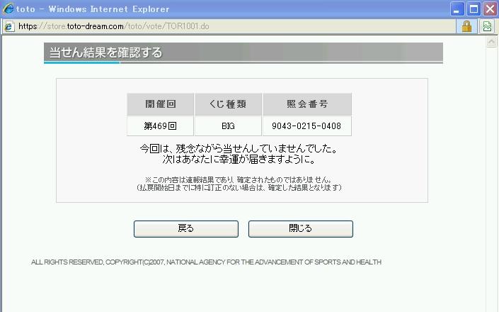 f0119272_033844.jpg
