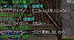 c0067978_2030233.jpg