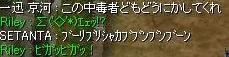 c0067978_20304728.jpg