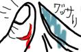 f0199692_171540100.jpg