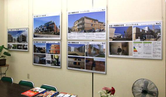 ヨーロッパの木造多層階集合住宅の畠町展示_e0054299_13392015.jpg
