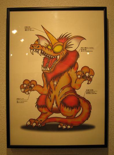 怪獣図鑑展 3 開催中 1_e0134502_14143151.jpg