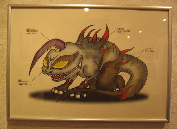 怪獣図鑑展 3 開催中 1_e0134502_14164878.jpg