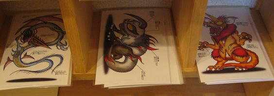 怪獣図鑑展 3 開催中 1_e0134502_14265293.jpg