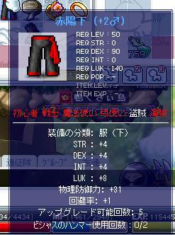 f0127202_214258100.jpg