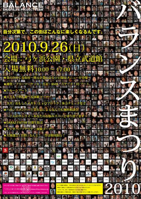 c0202605_0222350.jpg
