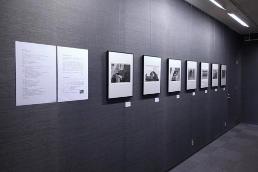永嶋勝美写真展 in 名古屋で開催中_b0194208_18224711.jpg