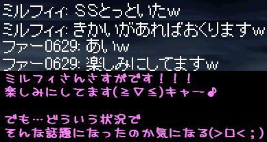 f0072010_183386.jpg