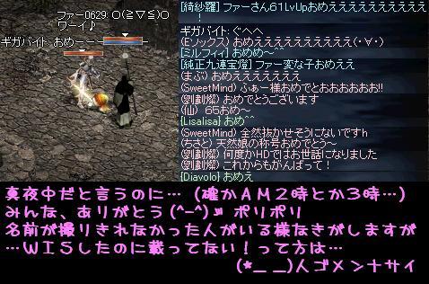 f0072010_18401414.jpg