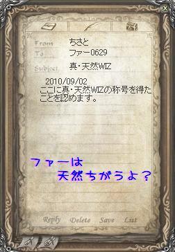 f0072010_18432178.jpg