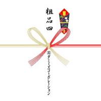 粗品四(CD-R)_d0149215_215652100.jpg