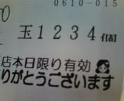 b0020017_2042835.jpg