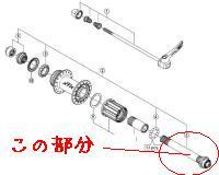 f0177521_21425332.jpg