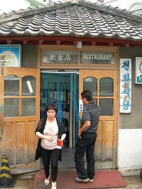 ビビンバを求めて、晋州へ_b0129725_1622367.jpg
