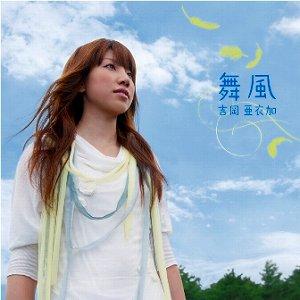 今秋スタート、TVアニメ「薄桜鬼」第二期、OPテーマシングルのリリースが決定!_e0025035_0285080.jpg
