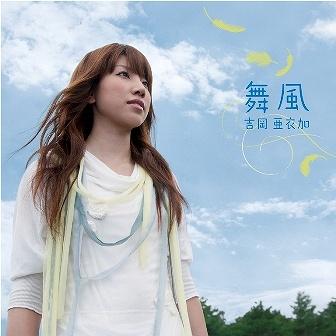 今秋スタート、TVアニメ「薄桜鬼」第二期、OPテーマシングルのリリースが決定!_e0025035_1227318.jpg