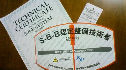 勉強。_a0142048_0282020.jpg