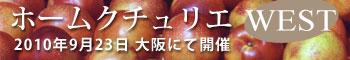 b0081348_0035100.jpg